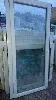 Balkontür 98 cm breit 215