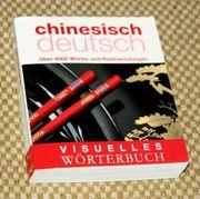 CHINESISCH DEUTSCH VISUELLES WORTERBUCH Artikel