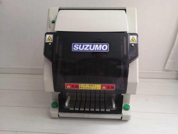 SUZUMO SVC-ATC kommerzielle automatische Sicherheit