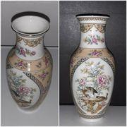 kleine asiatisch japanische Vase TOZAN