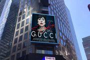LADY GAGA Gucci Florenz Souvenir