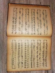alte Musik Bücher