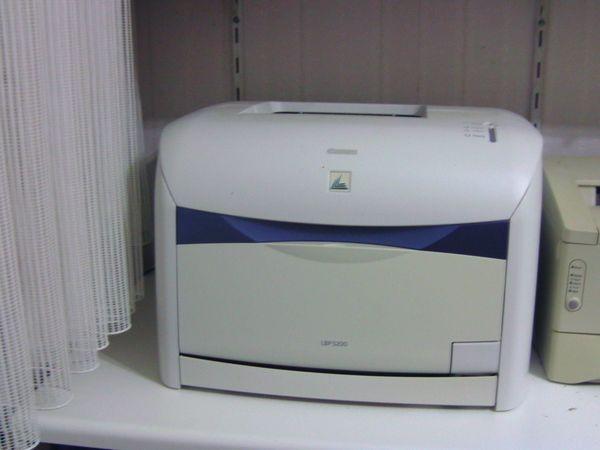 Farblaser CANON LBP 5200
