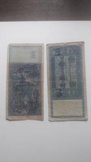 100 Deutsche D- Mark