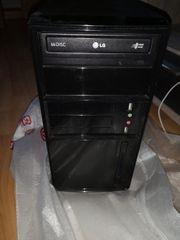 Komplett-PC mit TP-Link evtl zum