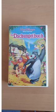 Walt Disneys Meisterwerk Das Dschungelbuch