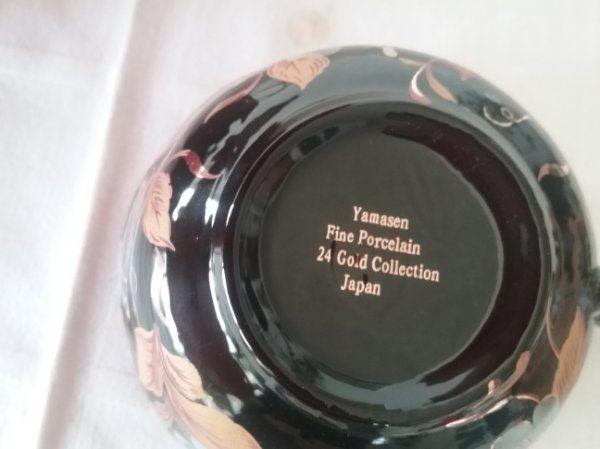 SCHNÄPPCHEN Japanisches Tee Service Goldauflage