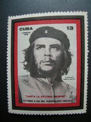 Seltene Briefmarke mit Che Guevara