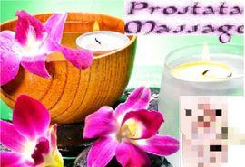 Erotische Massagen - PROSTATA MASSAGE MIT VIEL VERGNÜGEN