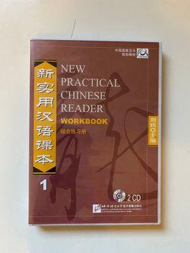 Das Neue Praktische Chinesisch Lehrbuch: Kleinanzeigen aus Göttingen Weende - Rubrik Schul- und Lehrbedarf