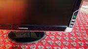 Verkaufe vollfunktionstüchtigen Samsung SyncMaster Full