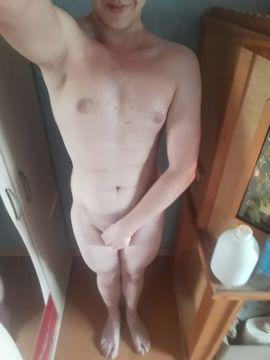 quoka er sucht ihn erotik