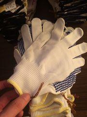 Sicherheit Handschuhe