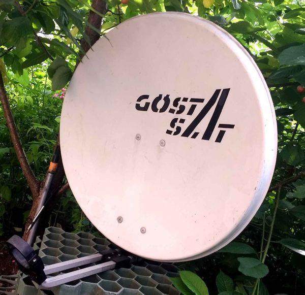 Hochwertige Sat-Antenne 55x60cm Oval LNB