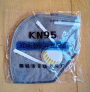 Versende 26 Stück KN95 Masken