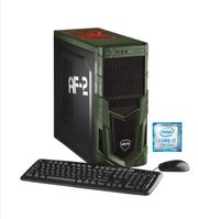 Gaming PC Hyrican i7-7700 GTX