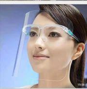 Gesichtsschutz mit Visier Restposten