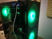 Gaming PC MegaDeal 970 Für
