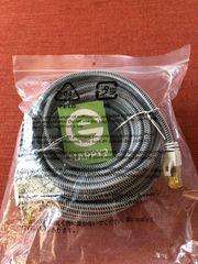 LAN Kabel 20m mit Baumwollumwicklung
