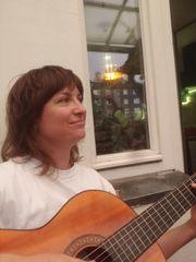 Gitarrenunterricht zur Liedbegleitung für Anfänger
