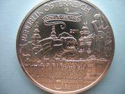 10 -EUR - Silber Münze