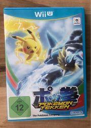 Pokemon Tekken Nintendo Wii U