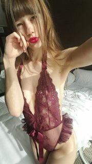 sexy Bilder Videos uvm