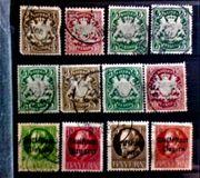 Briefmarken Deutsches Reich Altdeutschland Bayern