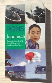 Reisewörterbuch Japanisch