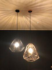 2 schöne Lampen im Set