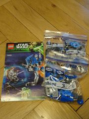 Lego 75002 Star Wars AT-RT
