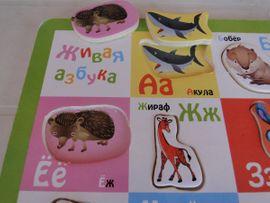 Holzpuzzle russisches Alphabet Tiere: Kleinanzeigen aus Philippsburg - Rubrik Holzspielzeug