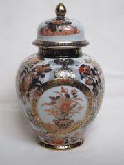 Dekorative chinesische Deckelvase vergoldet