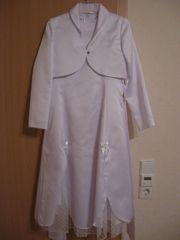 Kommunionkleid zu verkaufen