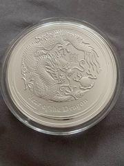 1kg Lunar II Silbermünze 2012