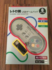 Classic USB Gamepad im Nintendo