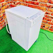 4 5Kg Waschmaschine Siemens Lieferung