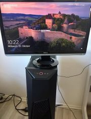 Gaming PC mit 23 Zoll