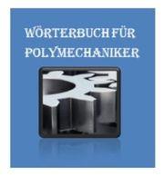 deutsch-englisch Woerterbuch Polymechaniker Werkzeugmacher Feinmechaniker