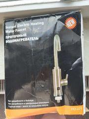 Elektronischer Wasserhahn NEU