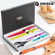 Swiss Q High Quality Edelstahlmesser
