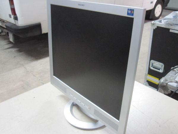 TFT Monitor Yakumo 19 XPT
