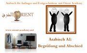 Arabisch A1 online Gruppenkurs für