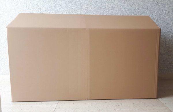 Versandkartons 1200 x 600 x