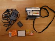 Canon Digital Video Camcorder MVV250i
