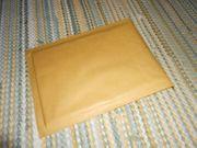Warensendung Versandtaschen Papierpolstertaschen - Sonderposten