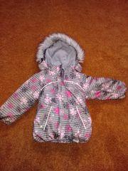 Winterjacken für Mädchen in Rastatt Kinderbekleidung