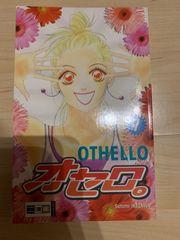 Othello Manga
