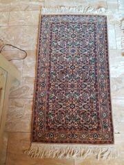 Teppich / Maße: 130cm