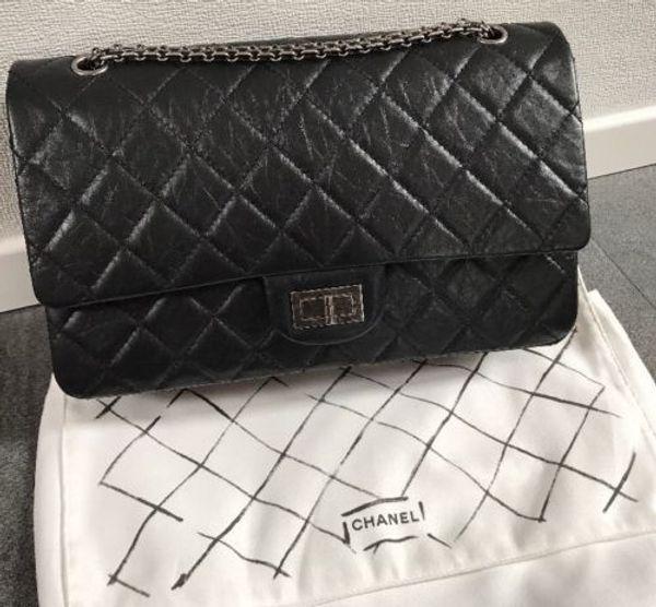 Chanel Damen Handtasche Ressue 2 55 Pattentasche Neuwertig In